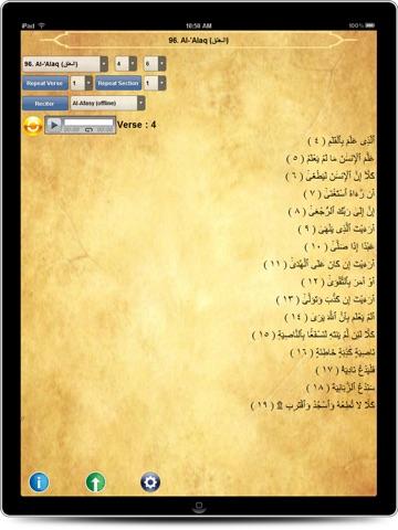 Surah Yaseen iPad