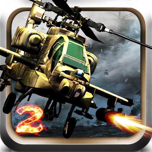 iStriker 2: 雷霆突击