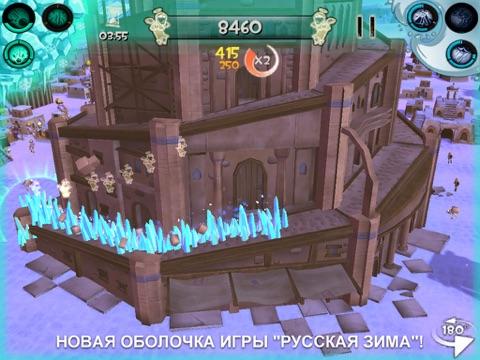 Babel Rising 3D Русское издание на iPad