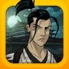 Karateka (AppStore Link)