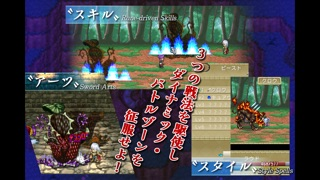 RPG 最果ての騎士 screenshot1