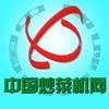 中国炒菜机网