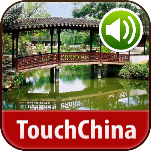 拙政园-TouchChina