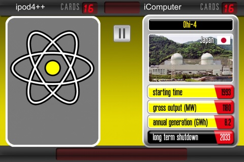 Atomic-Battle screenshot 3