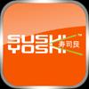Sushi Yoshi for iPad
