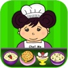 Me Cook Too!