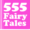 555 Cuentos - The Big Book of Fairy Tales