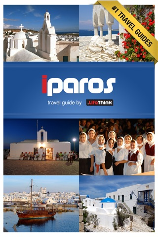 iParos screenshot 1