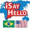 iSayHello ポルトガル語/南米 - 英語