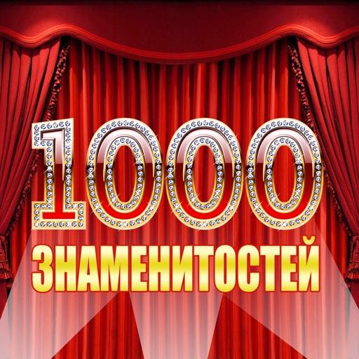 Слушать аудиокнигу 50 оттенков серого на русском