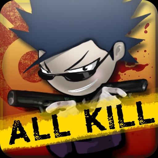 大屠杀:ALL KILL【横版过关】