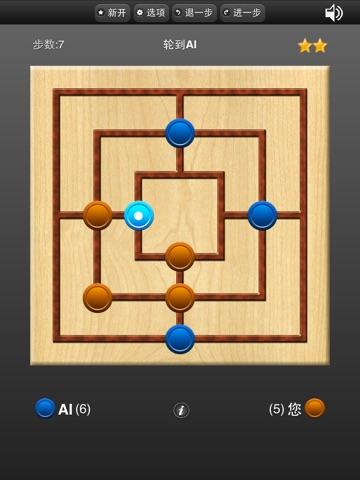 Mills for iPad screenshot 2