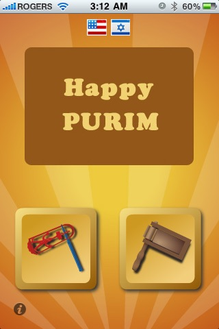 download Purim apps 1