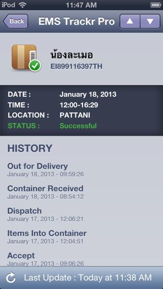 EMS Trackr Screenshot