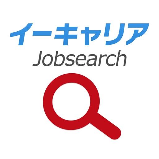 転職・求人情報を一括検索!イーキャリアJobsearch