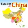 Estados da China