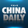 China Daily News for iPad