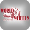 World of Wheels
