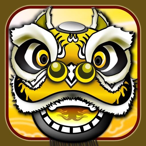 MGM Lion Dance 美高梅獅王爭霸 iOS App