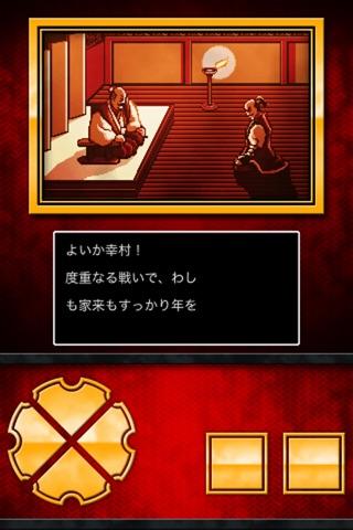 真田十勇士 screenshot 2