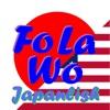 Japanlish