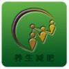 养生减肥门户-专业平台