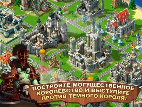 Скачать игру Kingdoms & Lords - битвы и стратегии средневековья