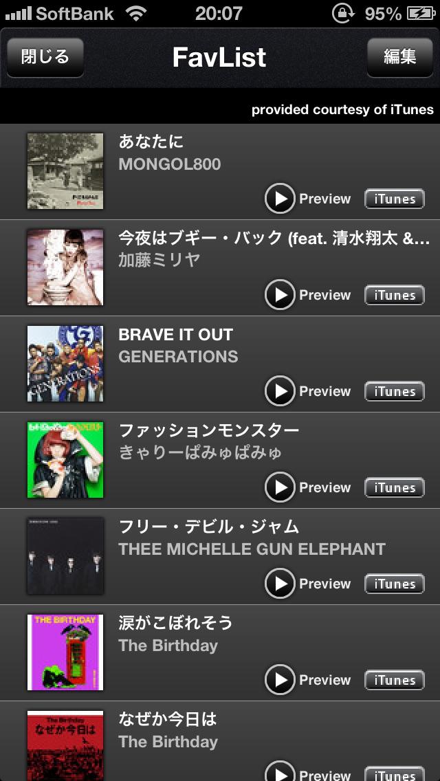 Music Hitboxのスクリーンショット3