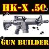HK-X Band of Bros : Guns, War & Ammo Builder