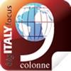Big Italy Focus (AppStore Link)