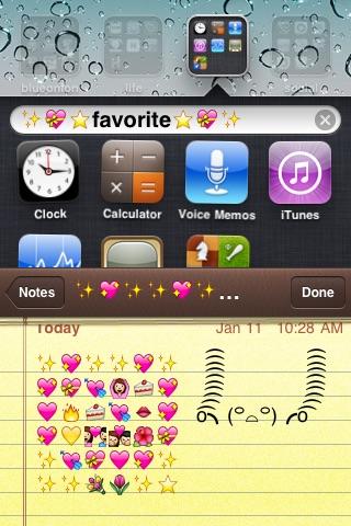 絵文字 - Emoji ☺☀☆☄ HD screenshot1