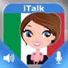 iTalk Італійська! розмовна мова: запис і програвання, вчитися говорити швидко, словникові вираження і тести для носіїв української мови