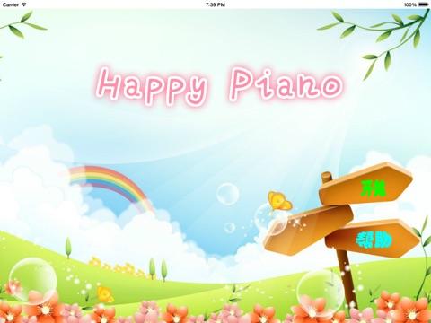 儿童学钢琴 screenshot 2