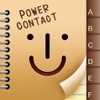 パワーコンタクト(グループ 連絡先):PowerContact