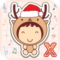 Kids Song X'mas for iPad - Christmas Songs