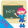 Spaß mit Zahlen - 1/15 Lustiges Lernspiel für Klein & Vorschulkinder
