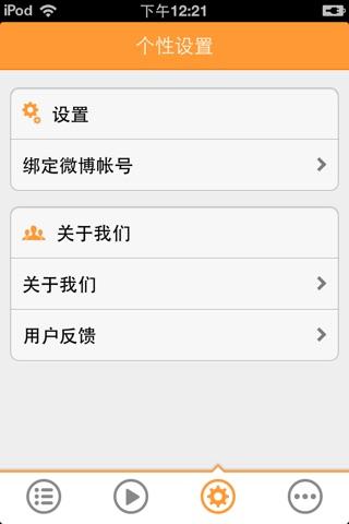 【有声】藏海花-盗墓笔记番外、张起灵身世大揭秘 screenshot 4