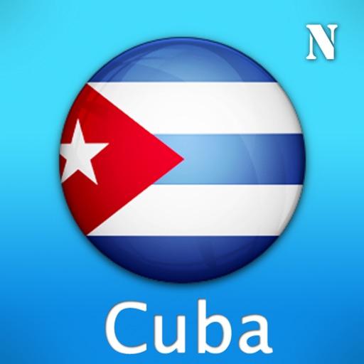 古巴旅游大全