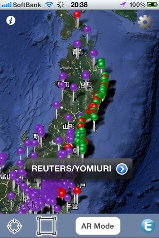 eARthquake 311:東日本大震災アーカイブARアプリ screenshot 2
