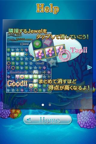 Aqua Jewel Huntのスクリーンショット2