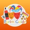 Das Purim-Führung - Jüdische Anwendung.