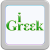 iGrεεk - grammatical aids for biblical greek