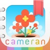 cameran album - a cute, convenient album app for organizing and sharing photos