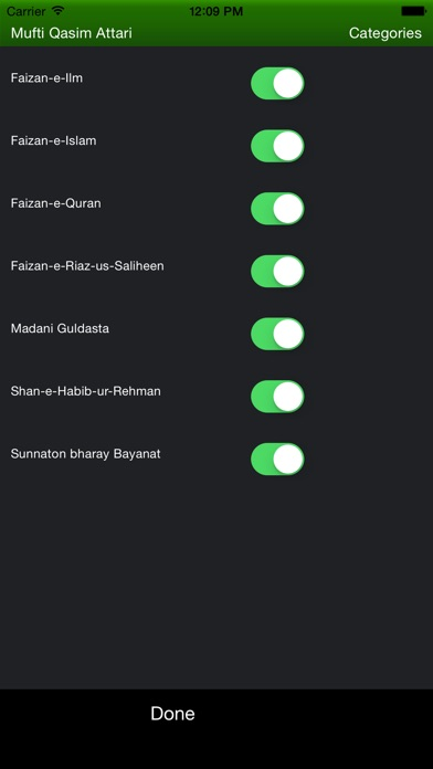 download Mufti Qasim Attari (Islamic Scholar) apps 1