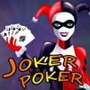 A1 Шутник Видео Холдем Покер — карточные игры казино рояль full tilt poker покер стар покерный набор игра в