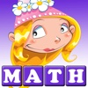 Wee Princess Math
