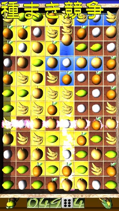 れんちゃんのレモン畑種まき screenshot1