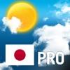 Wetter für Japan Pro