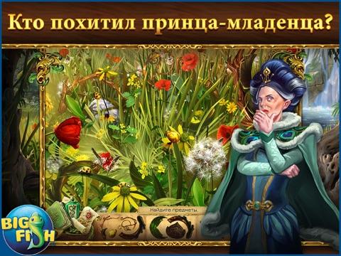 Мрачные легенды. Песня черного лебедя. HD - поиск предметов, тайны, головоломки, загадки и приключения (Full) для iPad