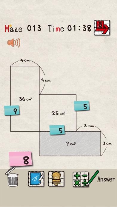 面積迷路 完全版 screenshot1
